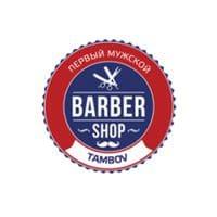 Барбер шоп парикмахерская