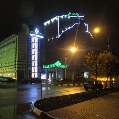 фото БЦ Галерея Тамбов