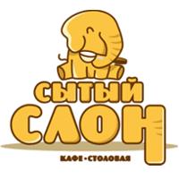 Сытый слон кафе столовая в Галерее Тамбов